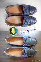 レザー靴クリーニングo0800120013370714748[1].jpg
