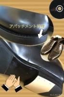 靴修理.jpg